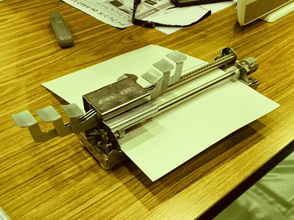 点字タイプライターテラタイプの画像