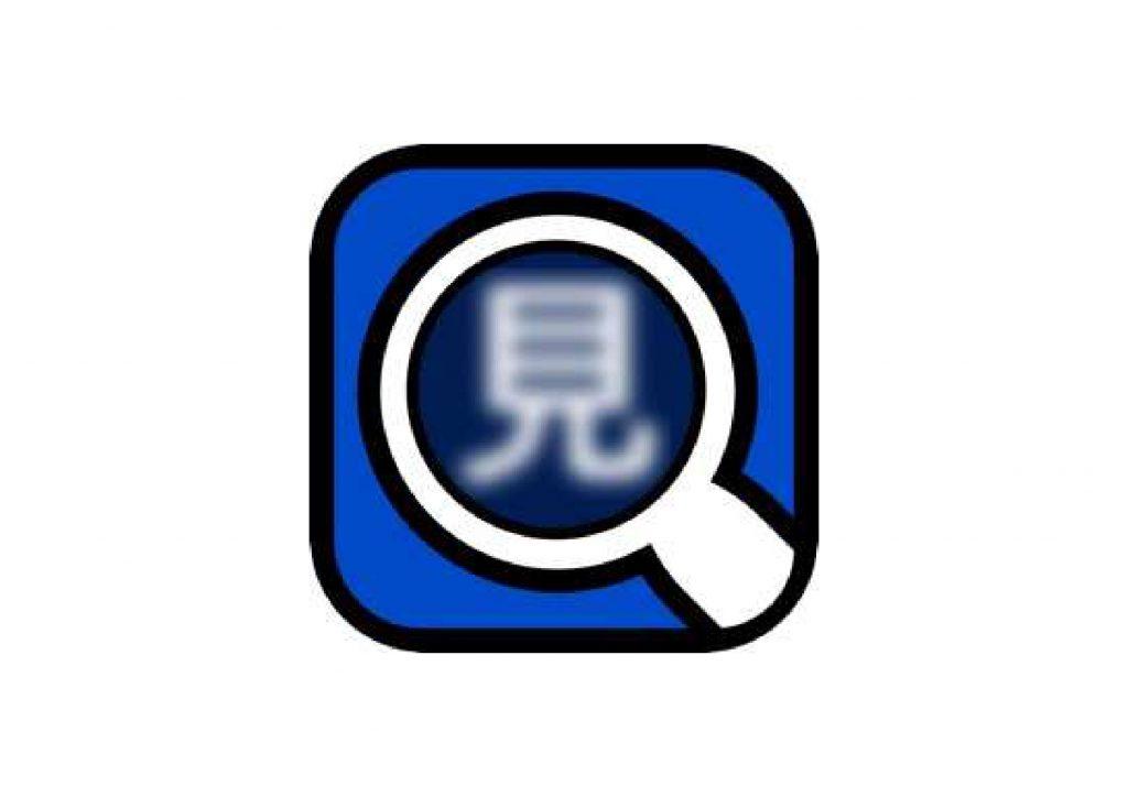 見え方紹介アプリのロゴ