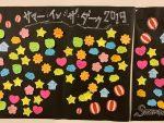 参加者が感想を書いたポストイットが貼られている掲示板を撮影した画像。