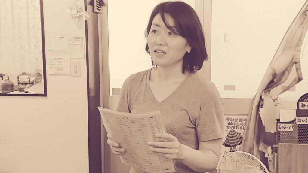 手に資料を持っている平野さんを撮影した画像。