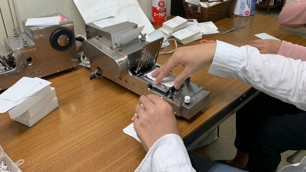 視覚障害者が点字印刷を行う手元をアップで撮影した画像。