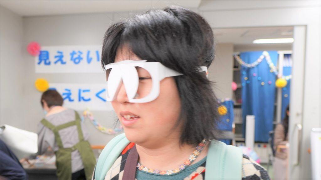 レンズの鼻よりの部分に覆いがある眼鏡をかけている画像。