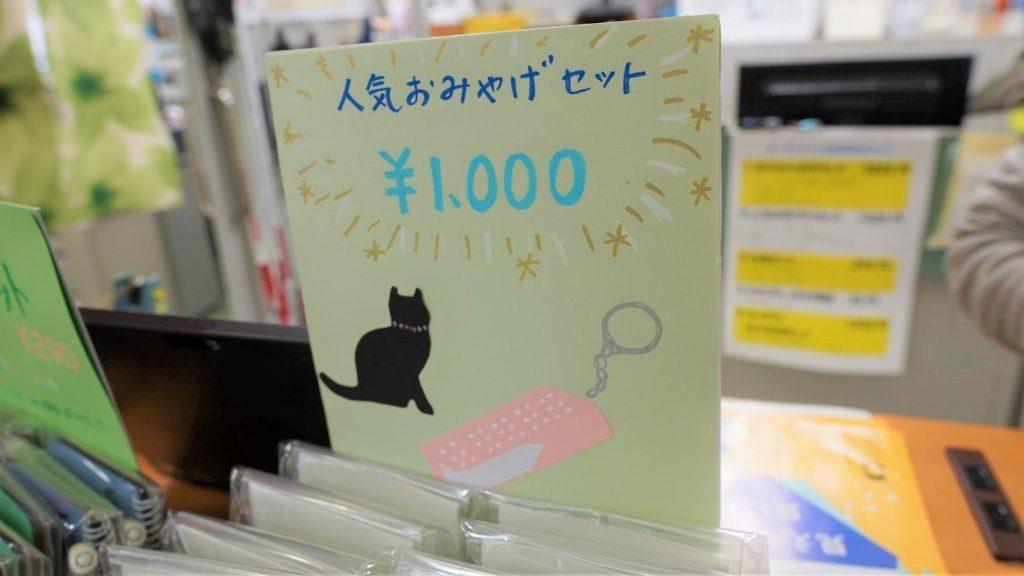 手書きで書かれたイラスト付き商品ポップの画像。