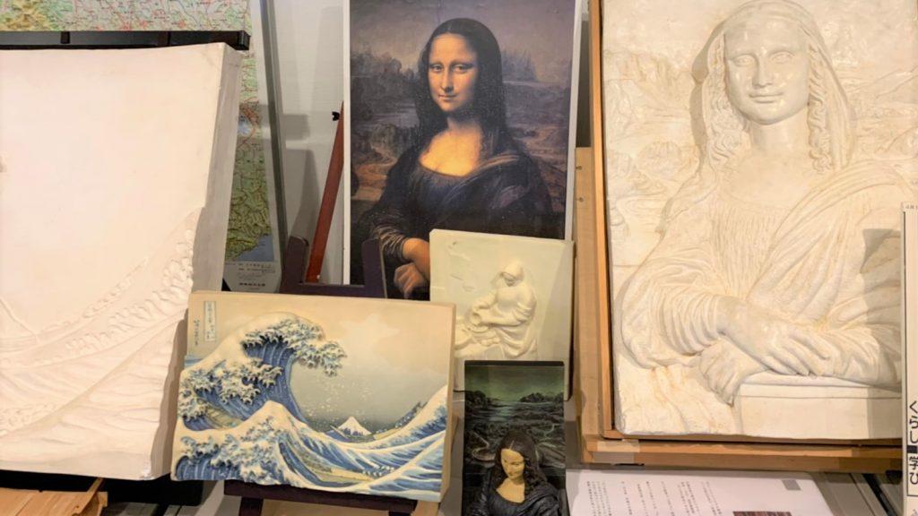 モナリザなど様々な触って分かる絵画を撮影した画像。
