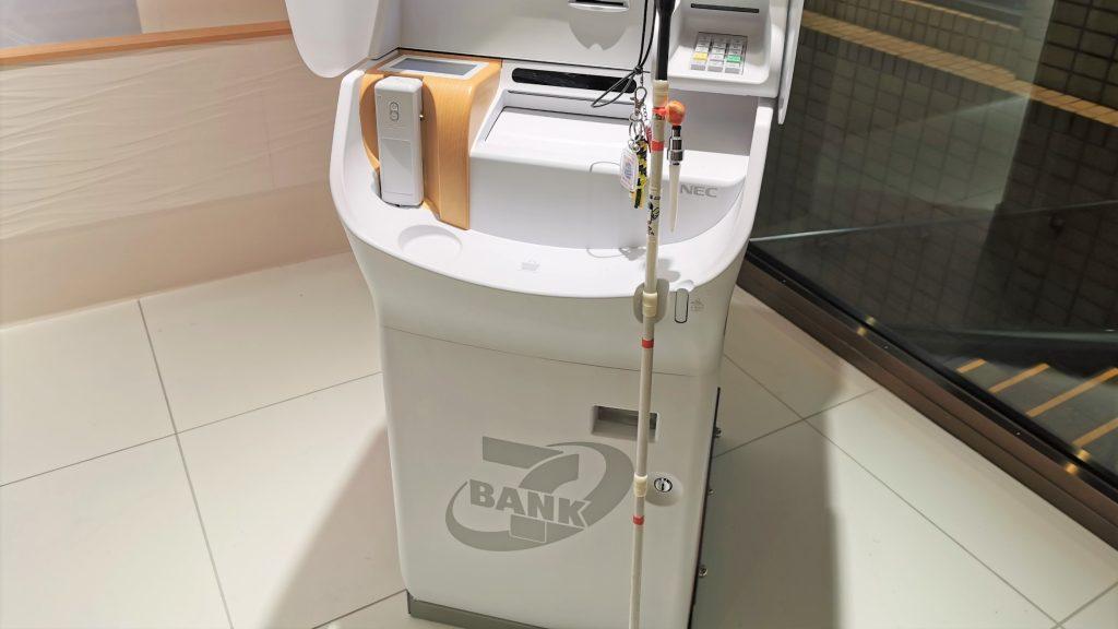 ATM右側のくぼみに白杖を立て掛けている画像。