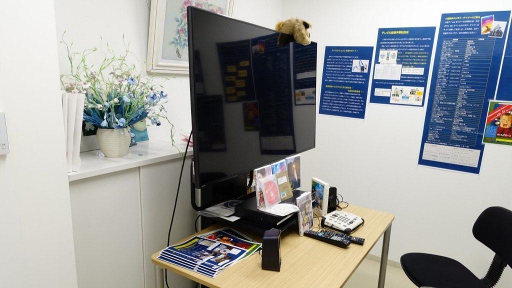 個室の机の上に大きなテレビが置かれている画像。
