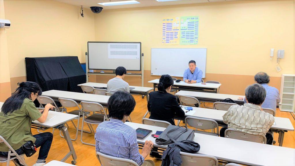 指導者向け講習会で、講師を務める井上さんの画像。