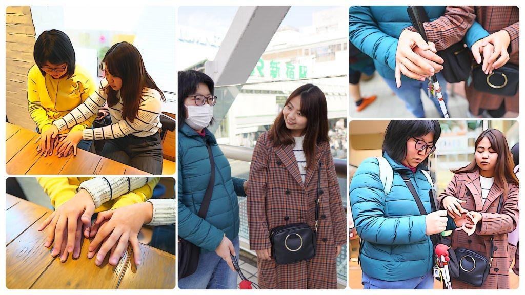 櫻井さんが指点字やしょくしゅわを行う写真を複数枚コラージュにした画像。