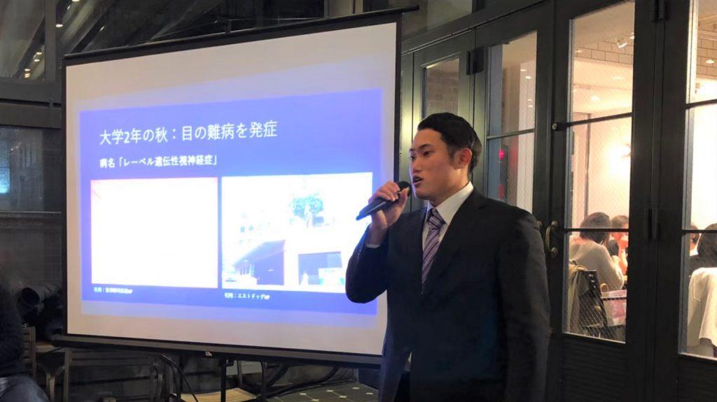 若生選手が激励会で、スライドを使ってスピーチしている画像。