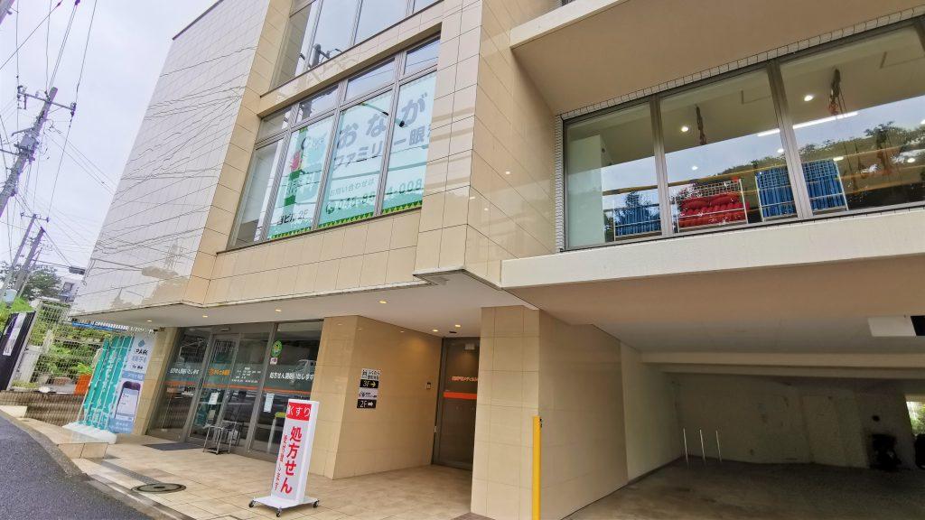 おながファミリー眼科が2階に入っているビルの外観を撮影した画像。