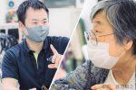 舟越さんと吉野さん、おふたりの写真を左右に合わせたコラージュ写真。