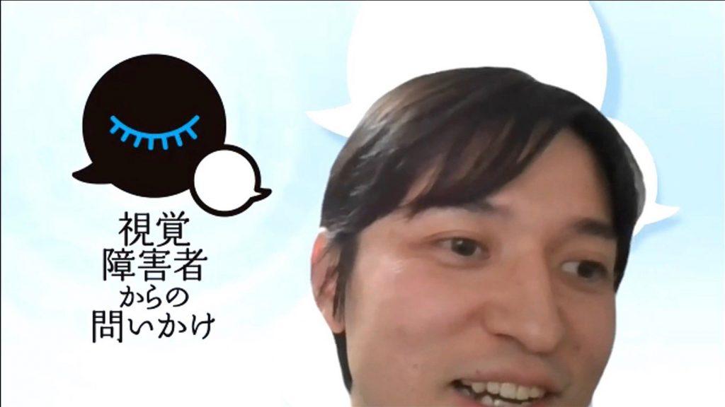 zoomで中川さんが進行を行う画像