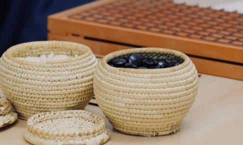 碁盤アイゴと碁石